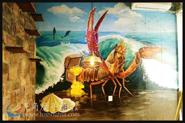 [餐厅彩绘]海鲜主题餐厅墙绘,餐厅墙绘壁画