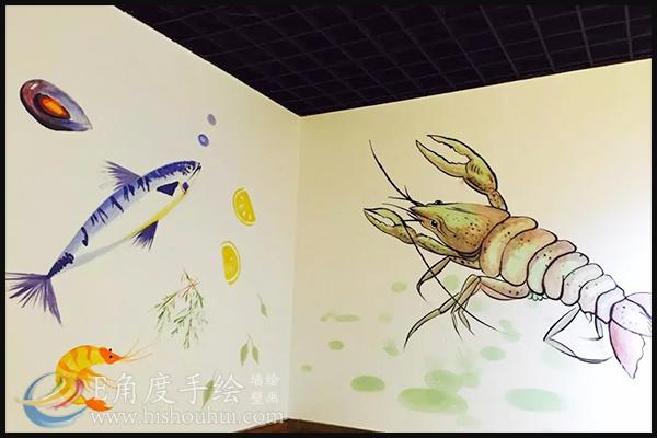 [餐厅墙绘]海鲜餐厅墙绘,龙虾墙体彩绘,海鲜壁画